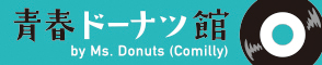 banner_donuts